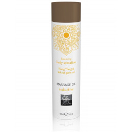 Seductive Massage Oil